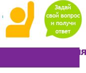 Задать вопрос JournalHelp.ru